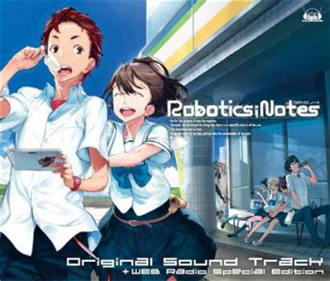 anime island mp3 robotics notes original sound track 6 soundtrack from