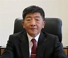 陳時中部長- 衛生福利部全球網站中文版