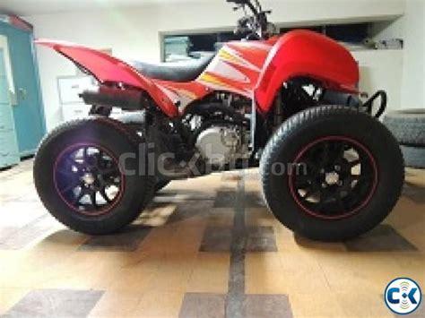 4 Wheel Quad Bike 250cc New