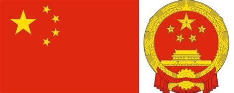 PR of China (Flag & Emblem) - Vels Arena