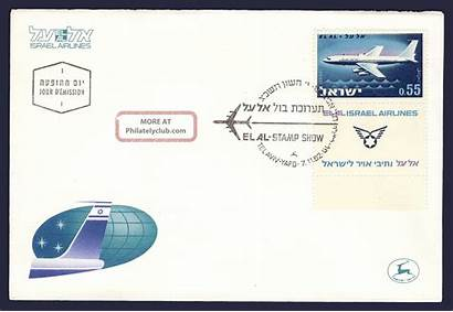 Worldwide Philatelic 1962 Exhibition Stamp Ph Israel