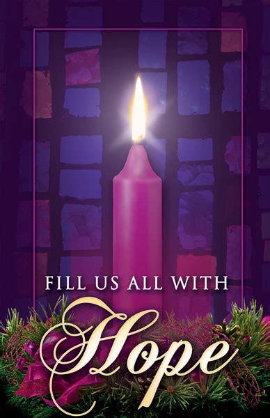 church bulletin  advent  fill    hope