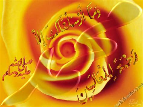 kaligrafi devilsanye