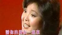Deng Lijun - YouTube
