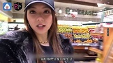 【今天】鄧紫棋曬辣照 男粉絲狂噴鼻血! - YouTube