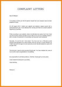 contoh letter complaint resumes