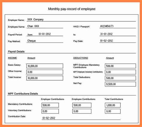 salary payment form salary slip
