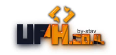 logo uph by stavstav42 on deviantart