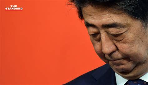ญี่ปุ่นเตรียมจ่ายเงินเยียวยาเหยื่อกฎหมายบังคับทำหมัน ...
