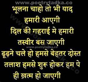 Fake Friendship... Fake Dosti Quotes