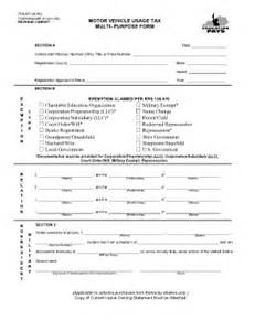 ky form 71a101 fill printable fillable blank