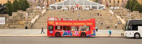 Double Decker Bus Tours Philadelphia   Philadelphia