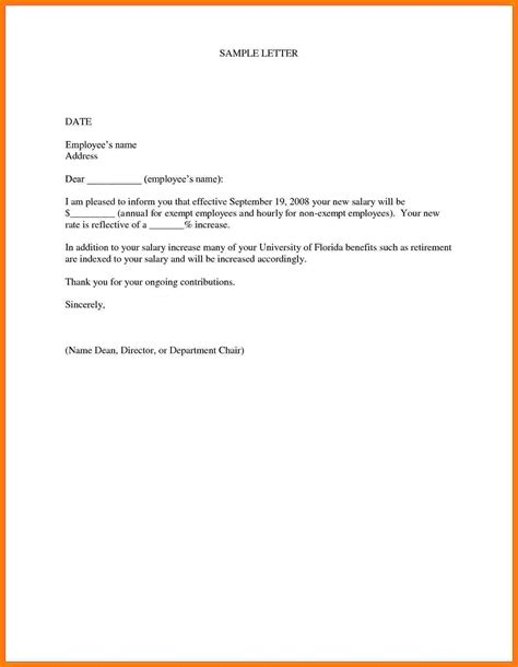 salary appraisal request letter sales slip template