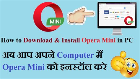 Download now prefer to install opera later? How to Download & Install Opera Mini in PC Windows 7/8.1/10 - YouTube