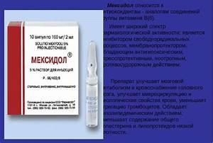 Чистотел применение в народной медицине от геморроя