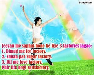 Shayari images & Shayari FB pictures 2