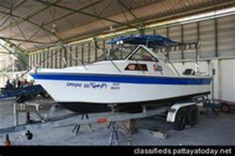 Mini Pontoon Boats For Sale Ontario by 1000 Images About Small Fishing Boats On