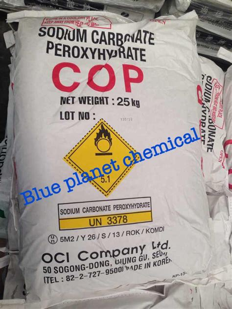 Sodium Percarbonate What Is It by Sodium Percarbonate Sodium Carbonate Peroxyhydrate