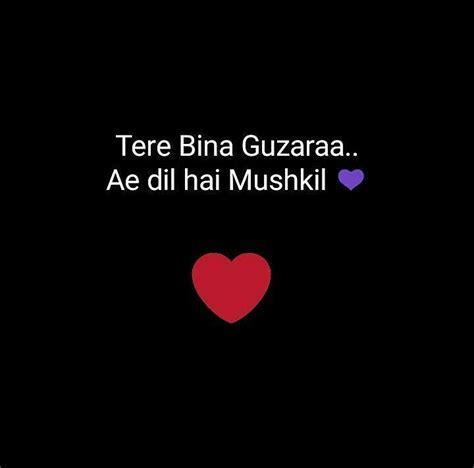 hindi love quotes  pinterest quotes