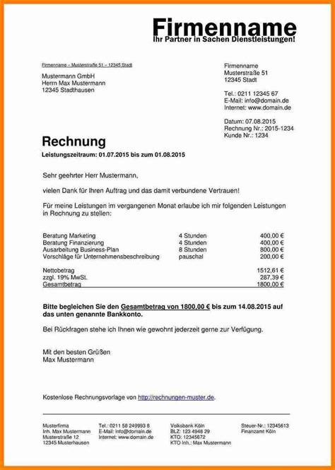 vordruck mahnung   weeks campaign