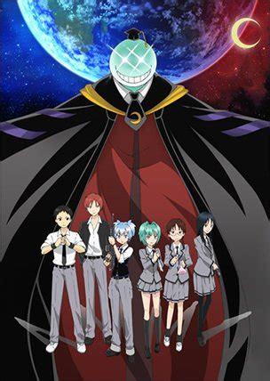 assassination classroom anime planet