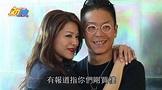 林曉峰夫婦:巡唱唔係賺好多! 做藝人表面風光|東方新地 - YouTube