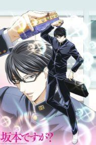 Havent You Heard Im Sakamoto Vol 2 By Nami Sano T You Heard I M Sakamoto Anime Planet