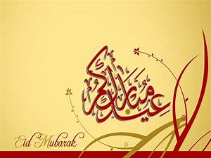 Most Beautiful Eid and Ramadan Greeting Cards – Travel ...