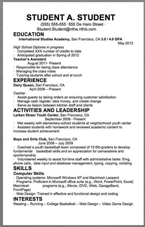 student resume template high school resume template