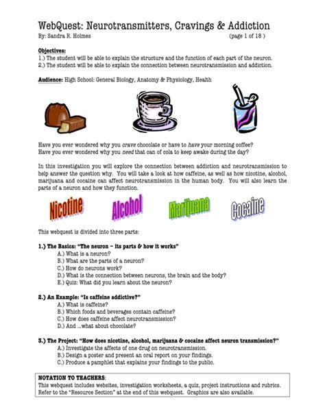 favorite addiction and the brain worksheet goodsnyc