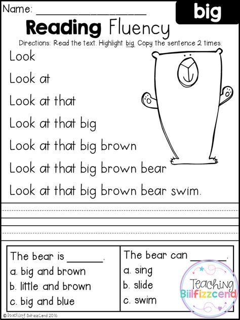 Free Reading Fluency And Comprehension (set 1)  For Educators  Reading Fluency, Kindergarten
