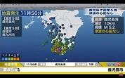 日本鹿兒島16年首次5強地震 記者第一時間竟做出這個動作 | 新唐人中文電視台在線