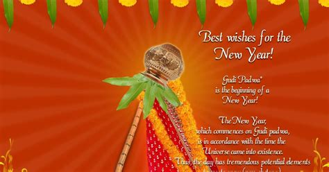 gudi padwa wishes sms messages photo images festival chaska