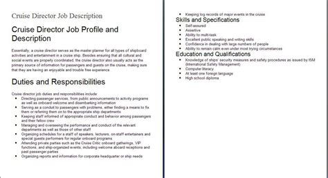 job qualifications penn working papers