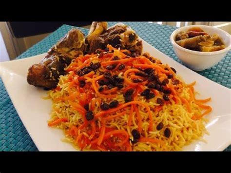 kabuli pulao traditional afghan rice afghani rice recipe