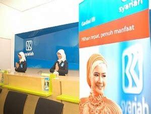 Bank rakyat indonesia (persero) tbk tidak pernah memungut biaya apapun dan/atau bekerja sama dengan travel agent manapun dalam proses perekrutan pekerja. Bank Bri Syariah Surabaya
