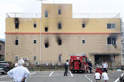 arson attack devastates kyoto animation anime studio killing    people strange sounds
