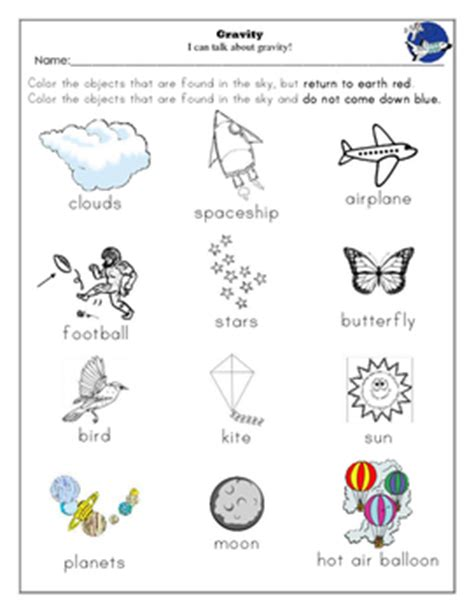 gravity unit  worksheets kindergarten  buzz worthy