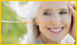 Маски для глаз от морщин для 36 лет