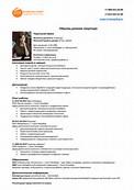 Образец составления договора если работодатель физическое лицо