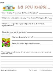 senate lesson plans worksheets lesson planet