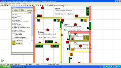 plan electrique cuisine cuisine logiciel pour installation ã lectrique domestique