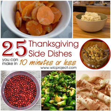 easy thanksgiving sides 25 quick and easy thanksgiving side dishes you can make in 10 minutes or less the wic project blog