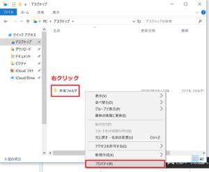 ファイル が 見つから ない か 読み取り の アクセス 許可 が ありません