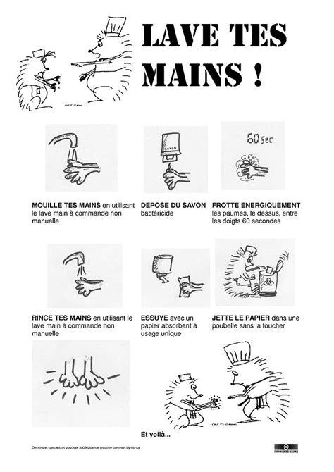 Affiche Toilettes Propres A Imprimer File Lave Tes Mains Protocole Jpg Wikimedia Commons