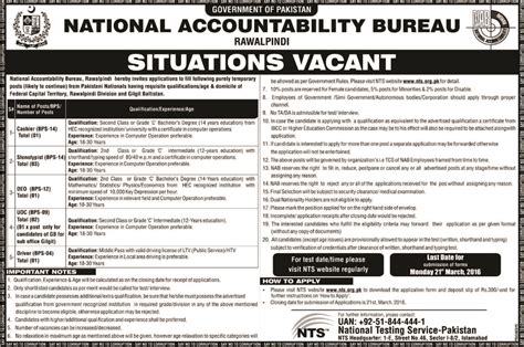position bureau in national accountability bureau rawalpindi 6 march 2016