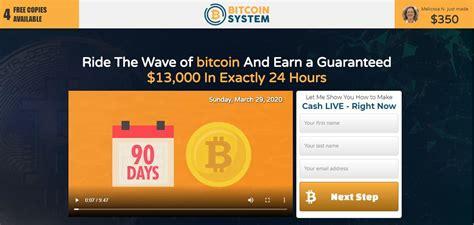 Cómo eliminar un bitcoin miner de tu pc. ¿Qué es el Bitcoin System? ¿Hay una estafa? España. Detalles de la revisión 2020