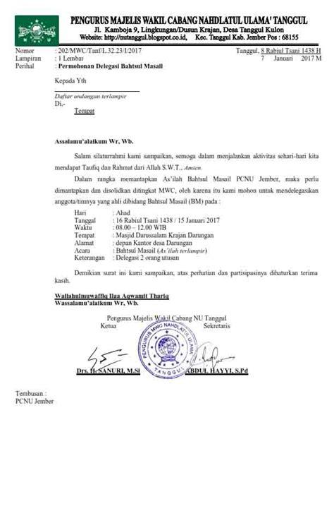 Surat rekomendasi adalah sebuah surat yang berisi suatu rujukan (rekomendasi) kepada orang yang dituju dalam surat dari institusi pengirim atau pengirim (perorangan) yang berisi mengenai nilai tambah dalam tentang sesuatu hal atau keterangan tentang keadaan pribadi seseorang berdasarkan. Contoh Surat Rekomendasi Nu / Surat Rekomendasi Dari Mwc Nu / Surat keterangannovember 14, 2019 ...