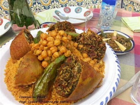 jatte cuisine couscous aux osban recette tunisienne tunisme