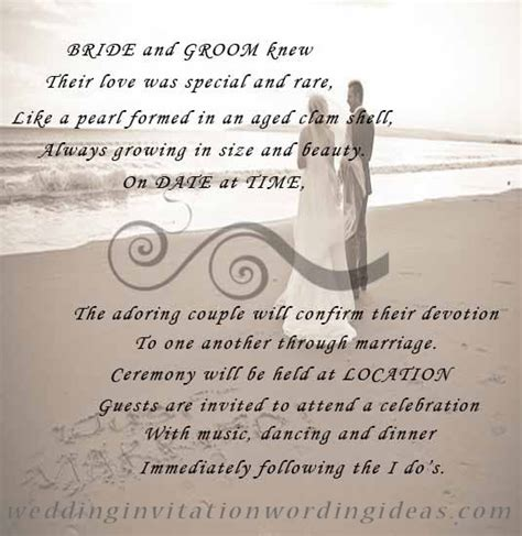 beach wedding invitation wordings samples